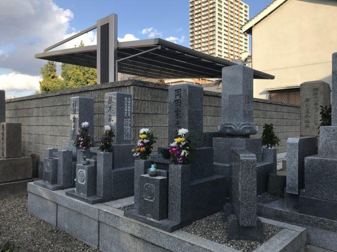 法園寺墓地 イメージ4