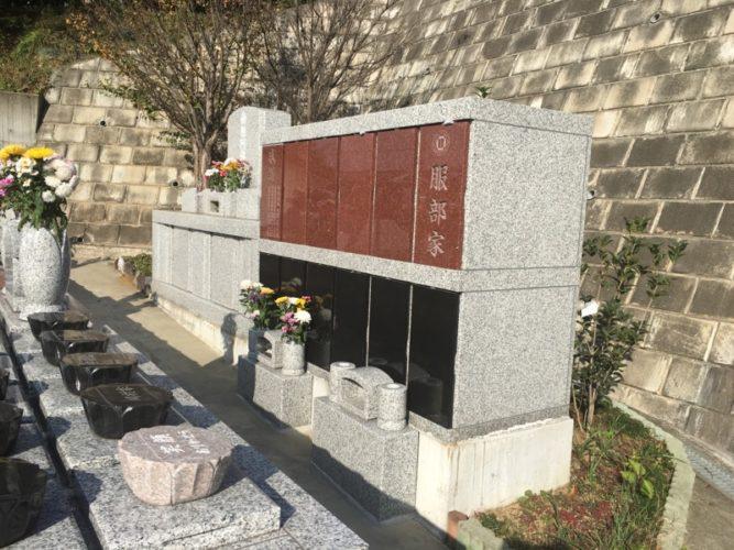 横浜日野墓苑 桜の里 永代供養墓 イメージ5