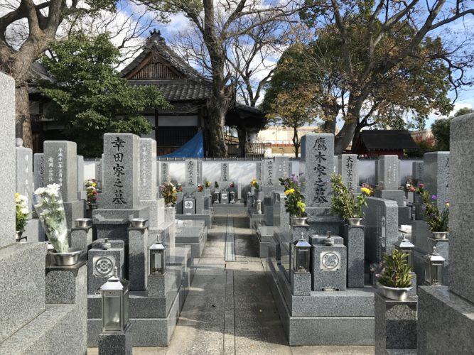 正覚寺墓地 イメージ4