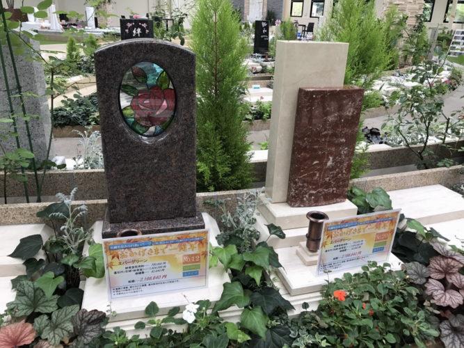 札幌もなみ ふれあいパーク イメージ2