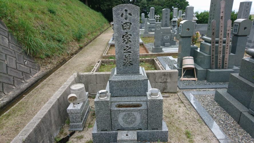 新奥ノ谷墓地 イメージ6
