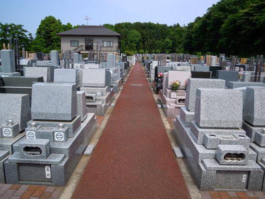 県央綾瀬霊園 イメージ2