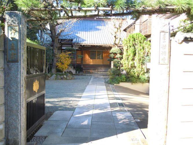 積徳寺墓所 イメージ1