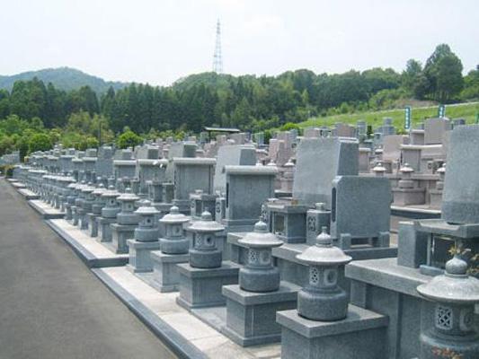 やすらぎ霊園 竹中墓地 イメージ1