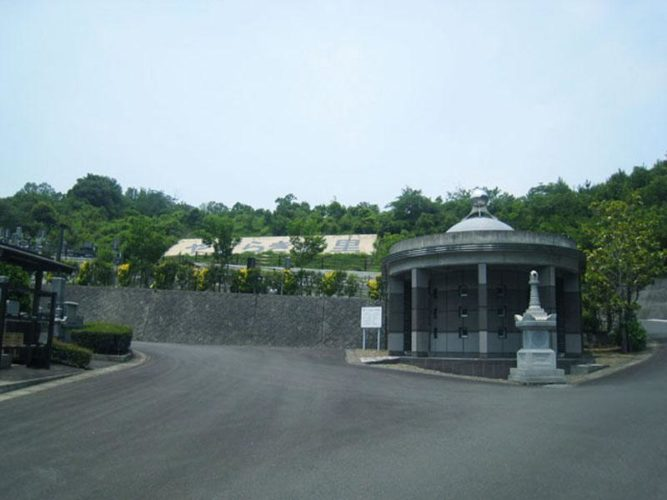やすらぎ霊園 竹中墓地 イメージ3
