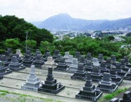 宗教法人長泉寺 鶴見やすらぎ霊園