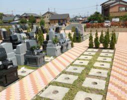 公園墓地 やすらぎの杜