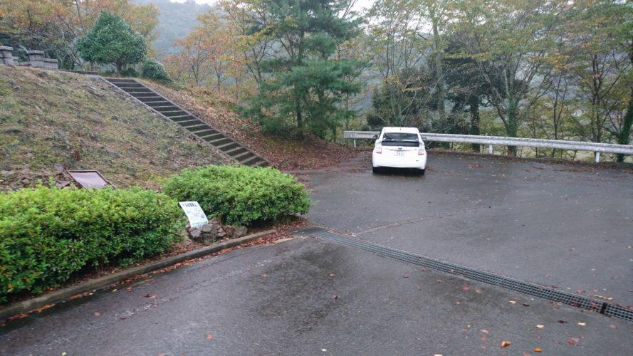 益田市営 笹倉墓地公園 イメージ8