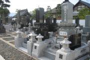 池翁寺墓地