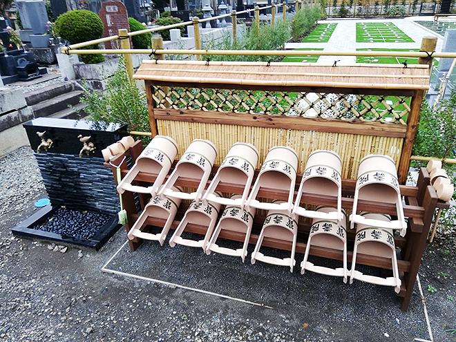 小平 寳縁の庭の手桶置き場