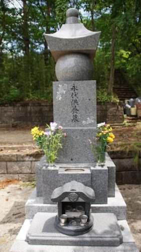 花見山 奥の院 樹木葬の杜 イメージ4