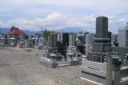 善法寺墓地