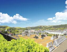 小川町青山メモリアルパーク