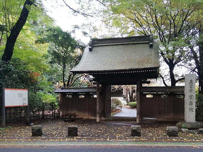 寳壽院の山門