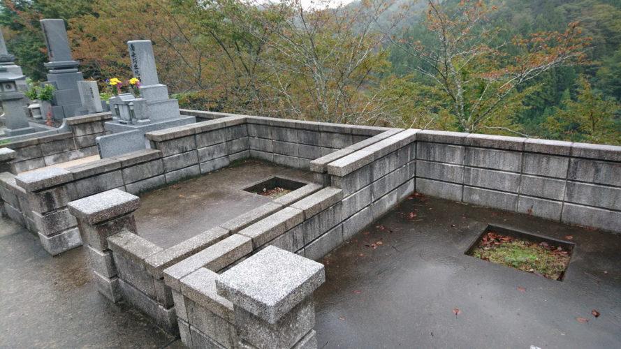 益田市営 笹倉墓地公園 イメージ5