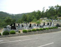 高仙寺霊園