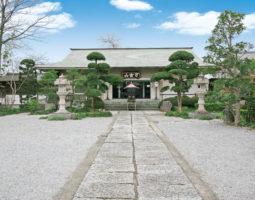 熊谷霊園 見性院墓地