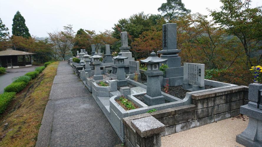 益田市営 笹倉墓地公園 イメージ1