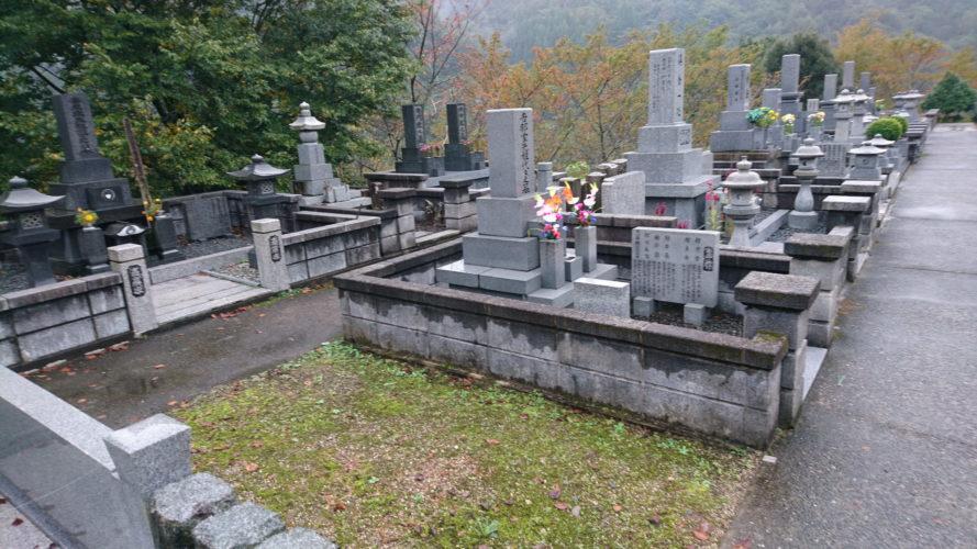 益田市営 笹倉墓地公園 イメージ3