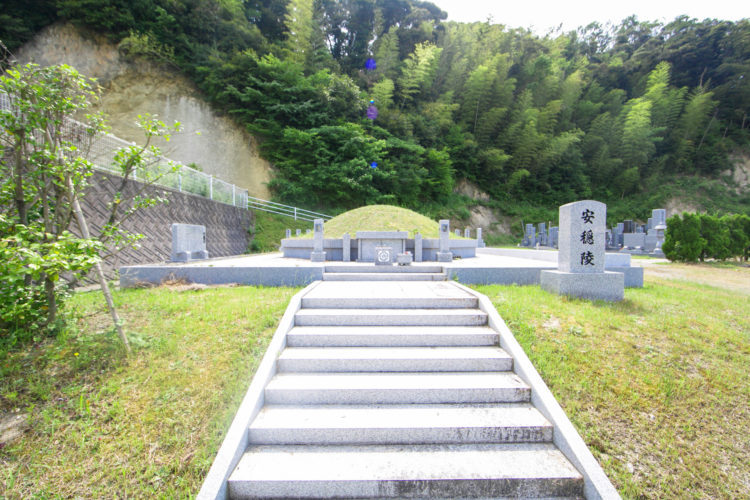 長泉寺墓地 イメージ4
