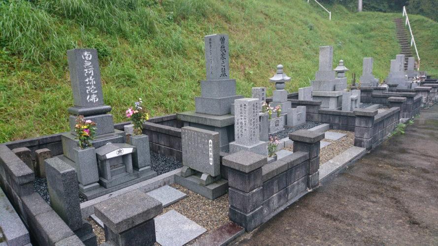 益田市営 朝倉墓地公園 イメージ1