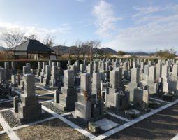 近江八幡市営 安土墓地公園