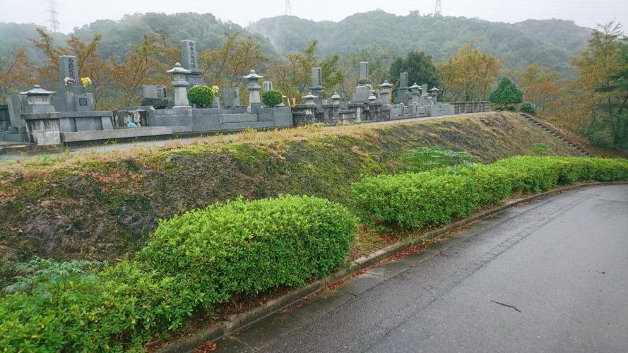 益田市営 笹倉墓地公園 イメージ2