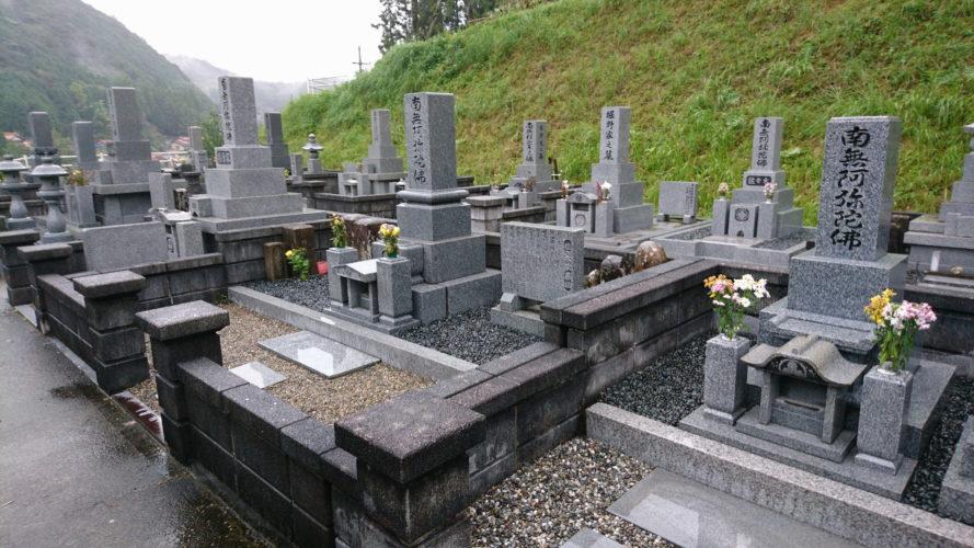 益田市営 朝倉墓地公園 イメージ2