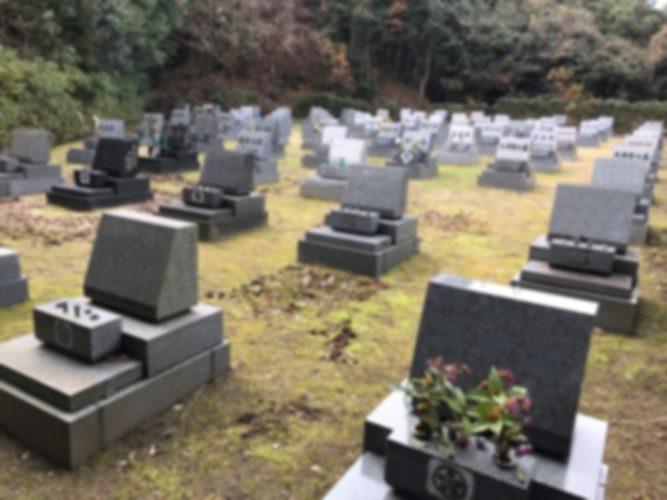 舞鶴市営 北吸墓園 イメージ3