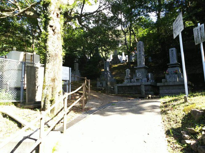 北九州市立 皿倉霊園 イメージ5