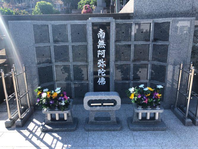 信法寺 のうこつぼ イメージ1