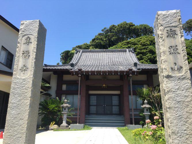 専福寺 のうこつぼ イメージ2
