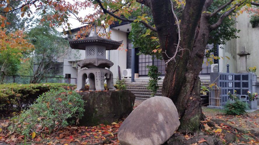 法性寺 のうこつぼ イメージ2