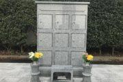 法蔵寺 のうこつぼ