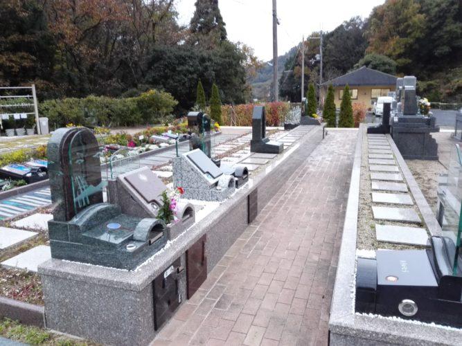 小川渓メモリーズパーク イメージ3