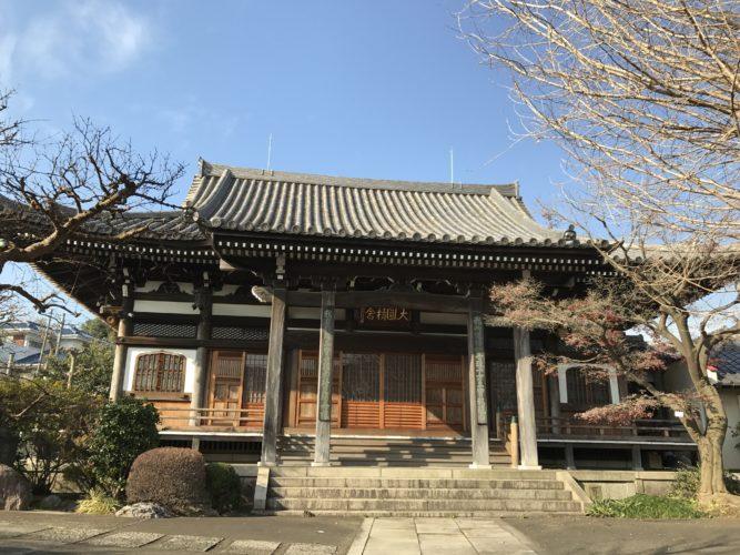 大圓寺(根岸共同墓地) イメージ1