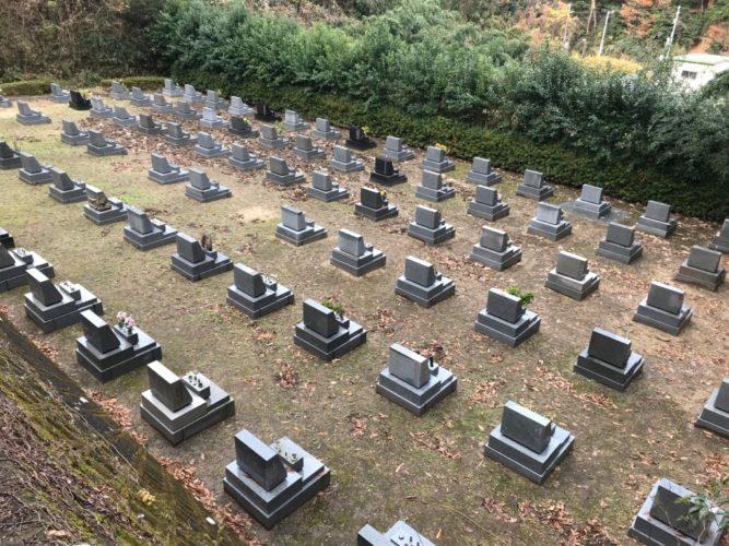 舞鶴市営 北吸墓園 イメージ1