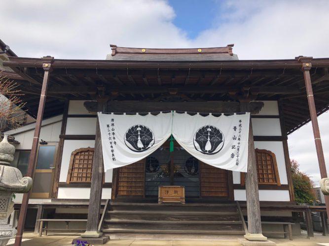 浄泉寺 イメージ1