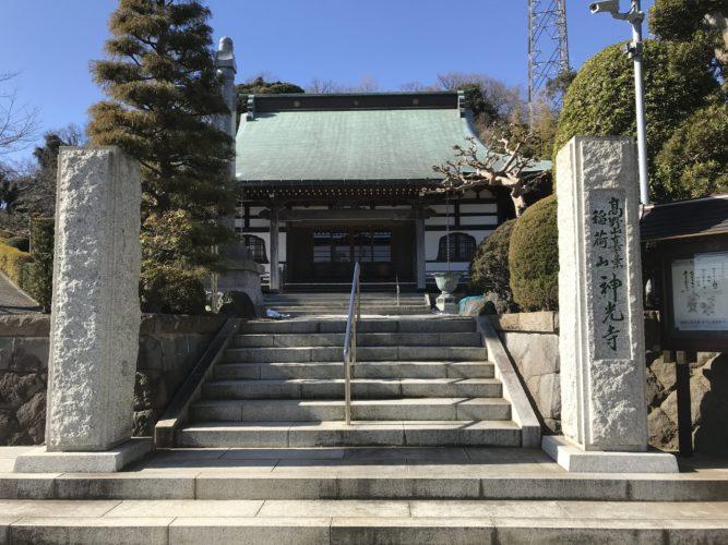 神光寺 のうこつぼ イメージ3