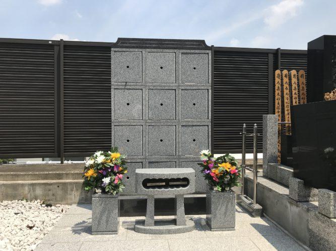 浄泉寺 のうこつぼ イメージ1