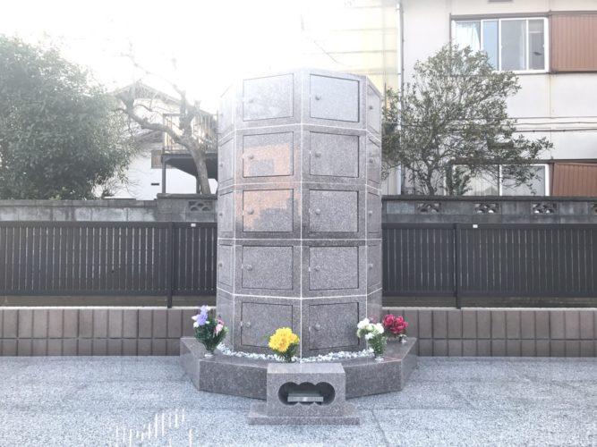 妙経寺 のうこつぼ イメージ1