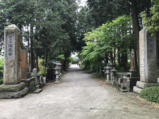 法巌寺 のうこつぼ イメージ4