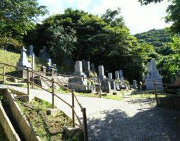 北九州市立 皿倉霊園