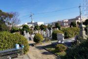 大阪狭山市公園墓地