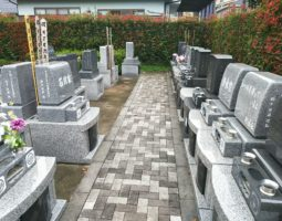 二度栗山墓苑