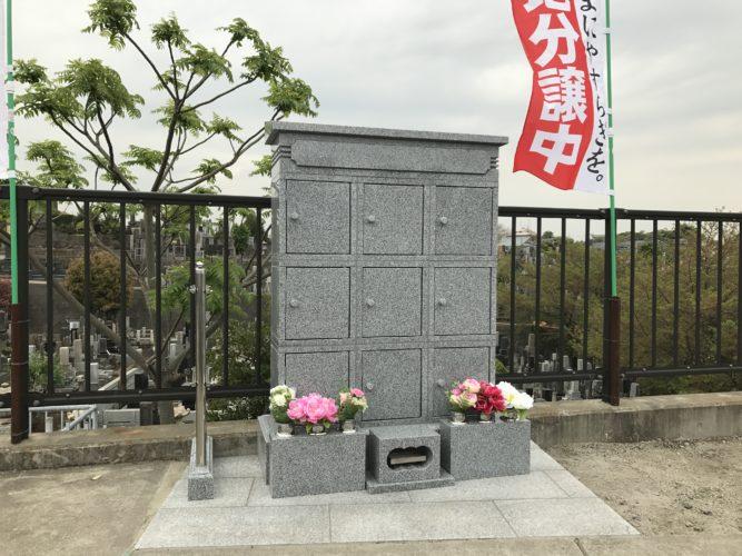 大圓寺 のうこつぼ イメージ1