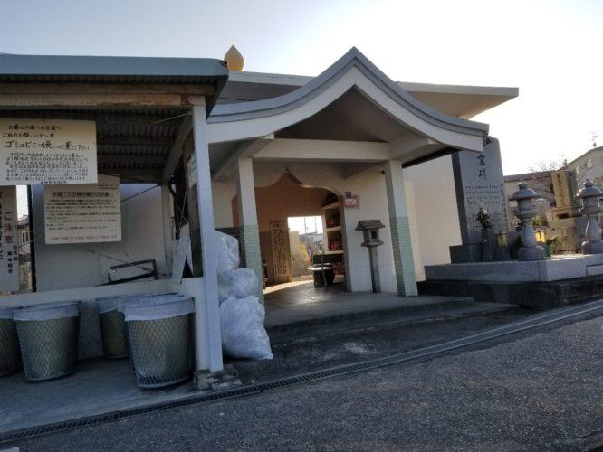 千代田霊園 イメージ5
