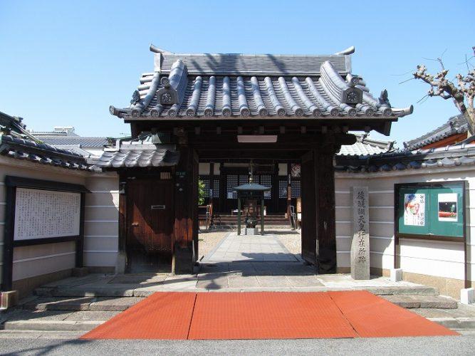 長寳寺 のうこつぼ イメージ3