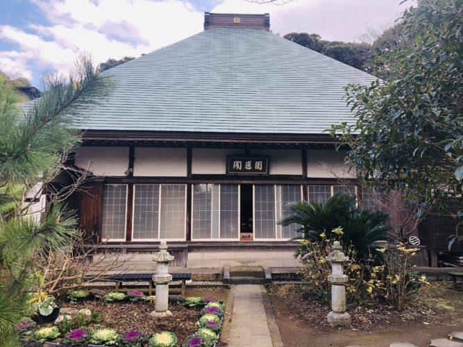 清雲寺 のうこつぼ イメージ2