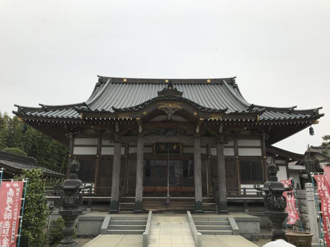 華蔵院墓苑 イメージ1